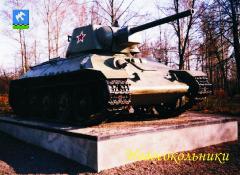 Танк Т-34 на вечной стоянке в Летнем саду