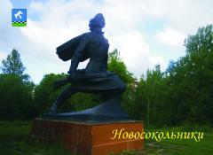 Памятник Герою Советского Союза Алии Молдагуловой